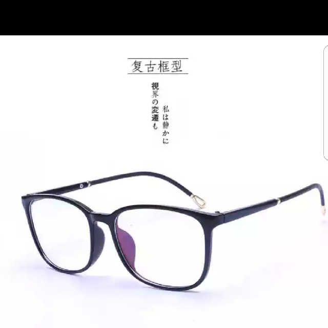 Trendy Korean Glasses Frame, Women\'s Fashion, Accessories on Carousell