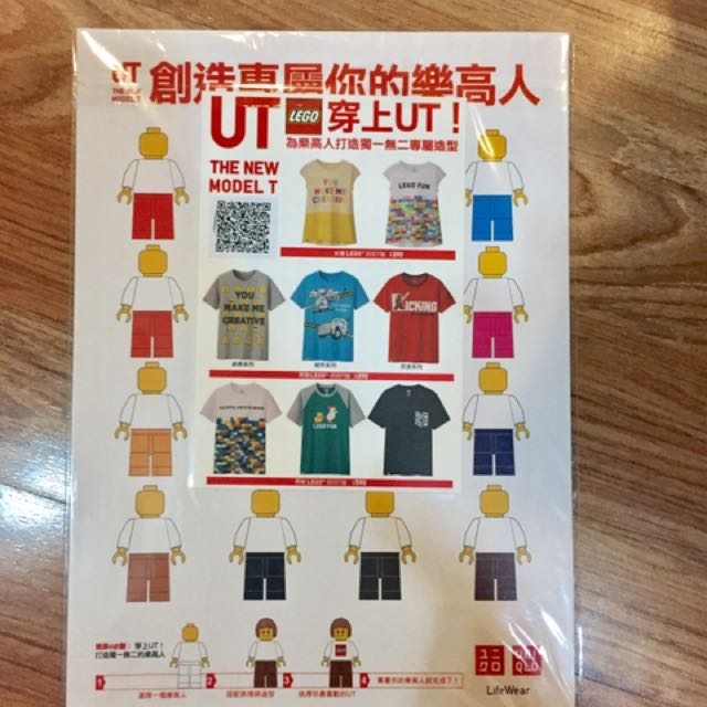 Uniqlo Lego Paper Doll Stickers, Toys & Games, Others on Carousell