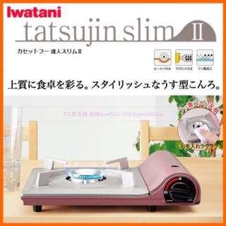 日本連線預購Iwatni 岩谷-防爆、防風 超薄型卡式瓦斯爐 CB-TS-1 (粉紅)