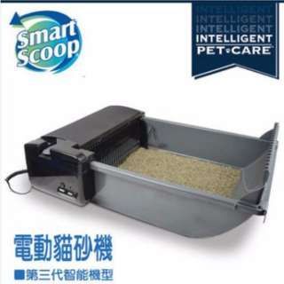 [免運] Smart Scoop最新第3代自動鏟貓砂機/貓砂盆 (手機APP監控) Made in USA