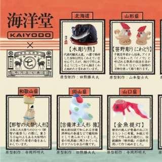 日本鄉土玩具第三彈-和歌山的那智火祭人形