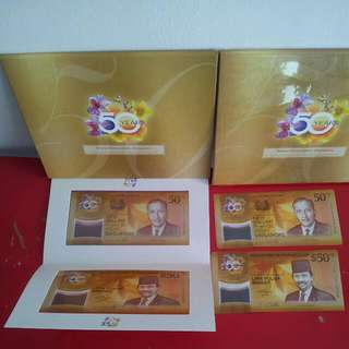 [WTS] BN 2017 Limited Ed Brunei Darussalam - Spore Currency Interchangeability Agreement Commemorative Notes Set. To Celebrate 50th Anniv. In $50 denom. HardCover Folder To Hold 2 Notes. Suitable As Red Packet Or Gift. Loose $50 Notes Avail. See All Pics.