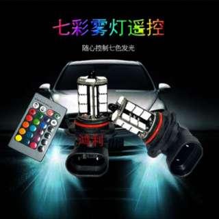 H3 LED 七彩連遙控
