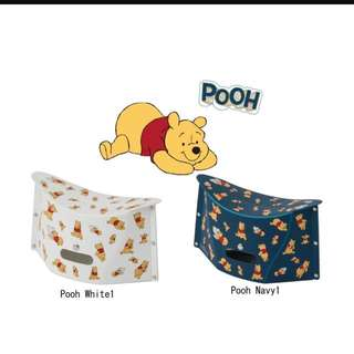 Wanted: PATTATOO DISNEY POOH ( Bought Alrdy)