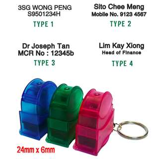 6mm x 24mm Customised Self-Inking Rubber Stamp with Keychain. Pocket size and Handy.