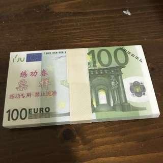 歐元100練功券