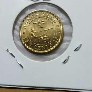 1975年舊幣