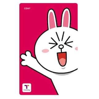 韓國 特別版 T-money 交通卡