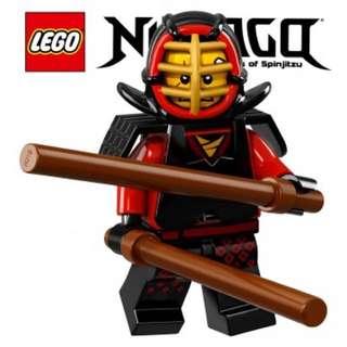LEGO The Ninjago Movie Minifigures 71019: Kendo Kai