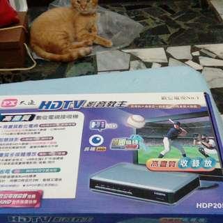 HDTV 高畫質 數位電視接收機