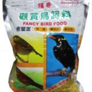 福壽觀賞鳥配合營養飼料600g