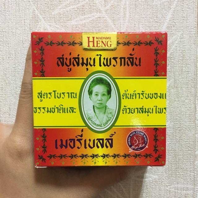 泰國🇹🇭代購 · 皇家御用 興太太歡樂鐘生藥秘方手工草本香皂