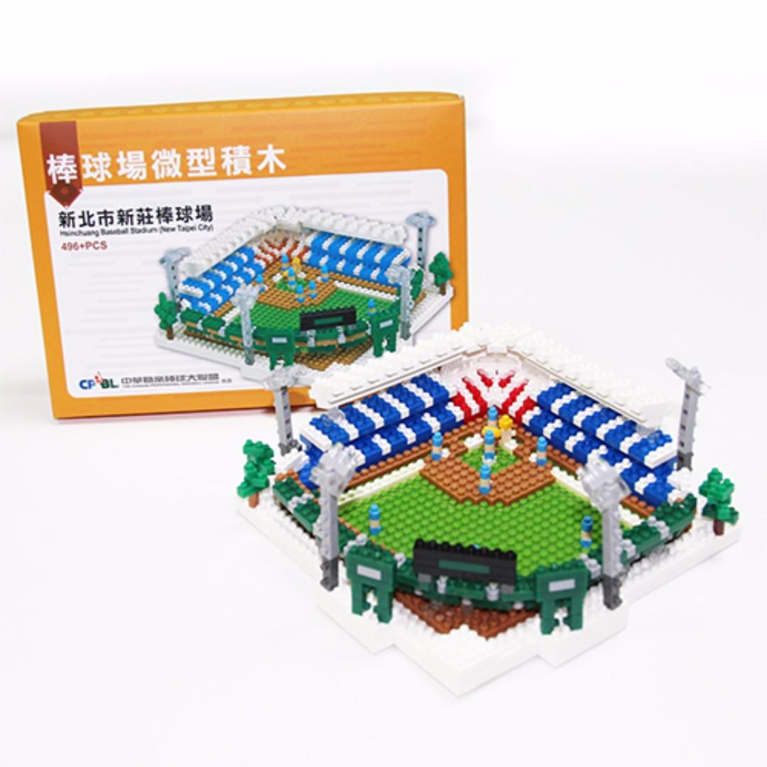 中華職棒 CPBL 新北市新莊棒球場 微型積木