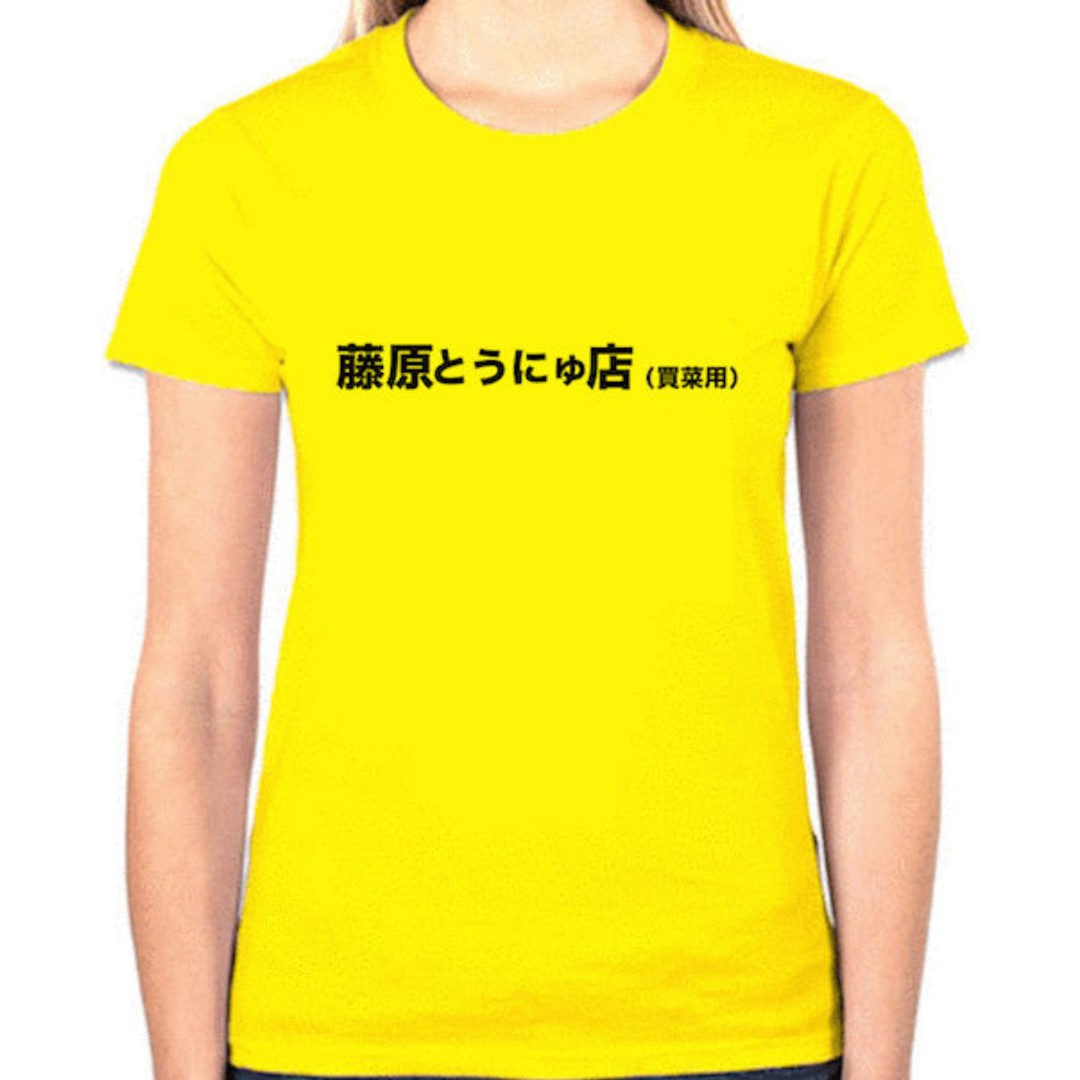 『藤原豆漿店 (買菜用)』HiCool機能性吸濕排汗圓領T恤