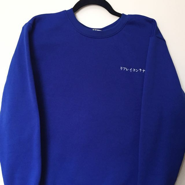 Crewneck w/ Japanese Embroidered Text