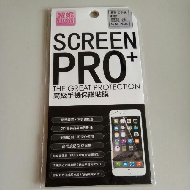 Iphone 5.5吋 6/6S Plus 保護貼膜
