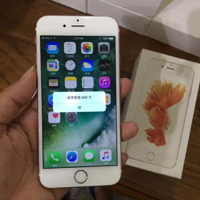iphone 6s/128g silver