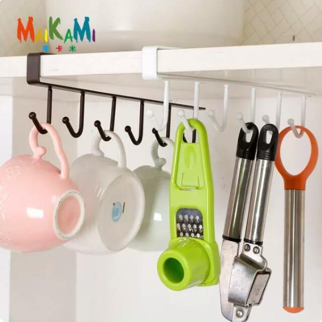 Maikami Iron Kitchen Storage Rack, Kitchen Cupboard Hanging Shelf