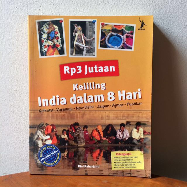 Paket Guide book traveling india : keliling India dalam 8 hari by Rini Raharjanti