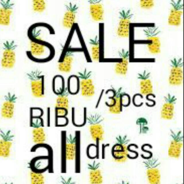 SALE SALE SALE All Dress 100.000/3pcs
