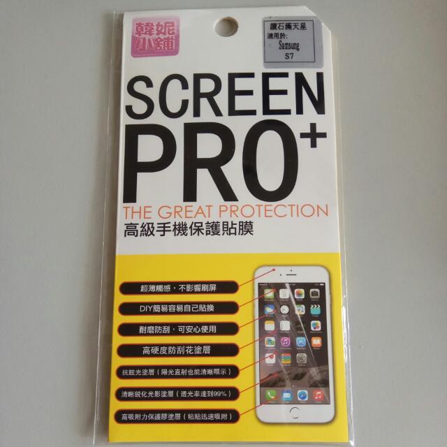 Samsung S7 保護貼膜