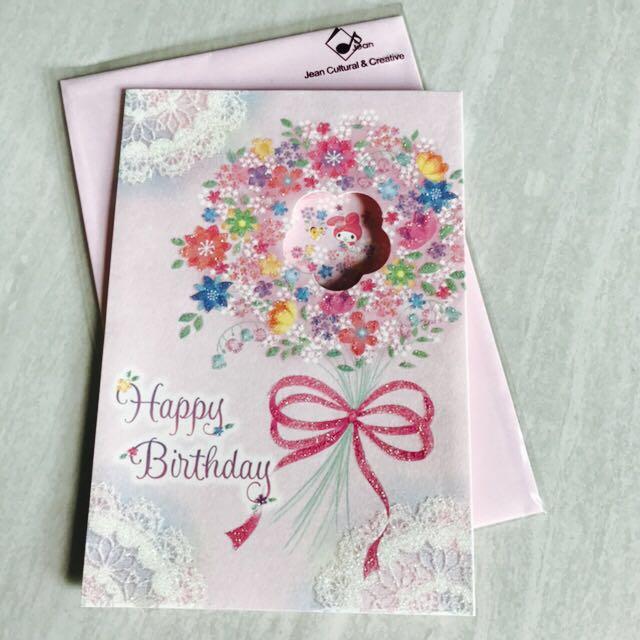 Sanrio My Melody Birthday Card Books Stationery Stationery On