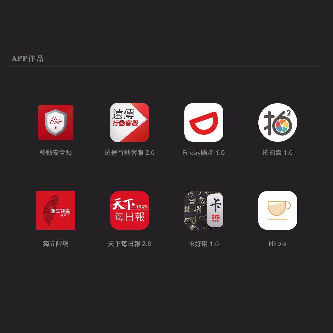 SOHO 個人接案 Android app 非接案公司 接外包 Freelancer Outsourcing