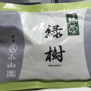 Midorigi Green Tea Powder
