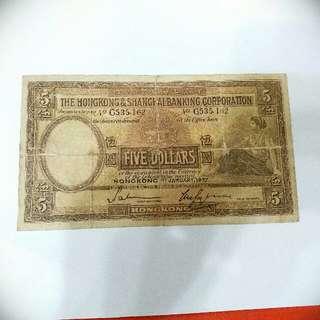 1937年豐銀行手簽伍圆