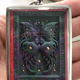 Dream Block Butterfly Amulet