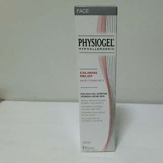 Physiogel Rich Calming Relief Face Cream For Sensitive Skin