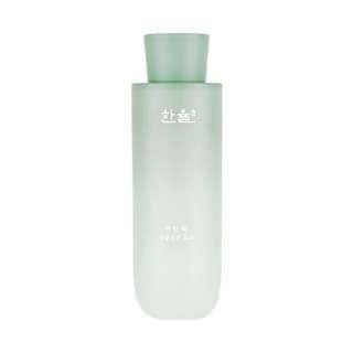 [HANYUL] Artemisia Watery Calming Trial Kit