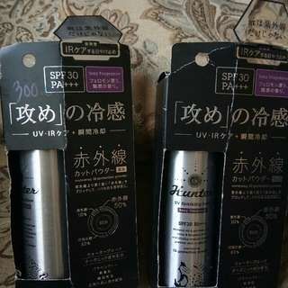 Body Cooling Spray