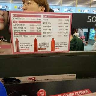 Jasa Titip Make Up Korea