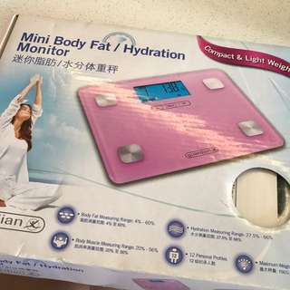 Brand new: weighing scale