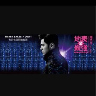 Jay Chou The Invincible Cat 2 Tickets STEAL