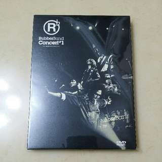Rubberband Concert #1 DVD ($60)
