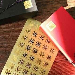 🌸金福 Golden Fu 40 pcs Stickers🌸