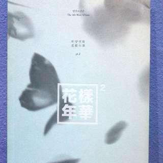 BTS HYYH pt.2 (Blue version)