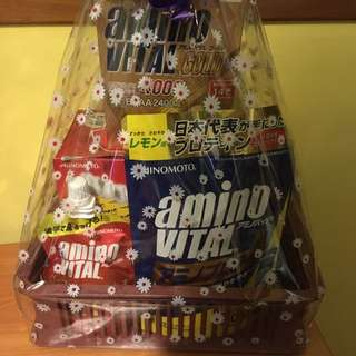 Amino Vital Hamper worth $100