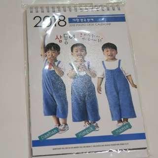 大韓民國萬歲 三胞胎 2018月曆