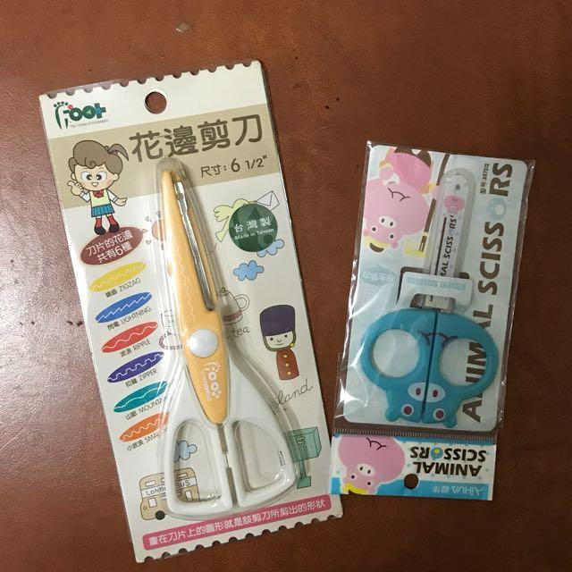 花邊剪刀及兒童剪刀