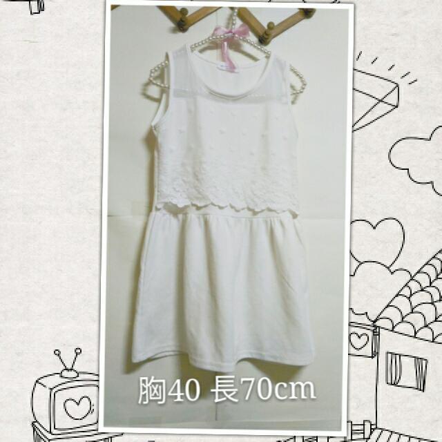 白色 洋裝 喜宴 伴娘