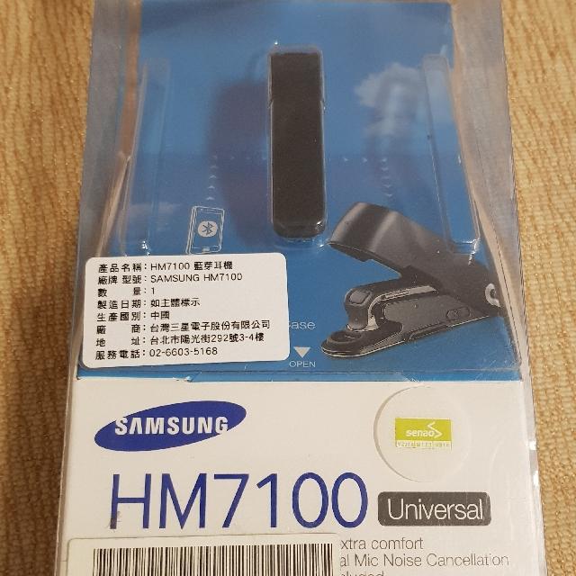 三星 Samsung NFC藍芽耳機 HM7100