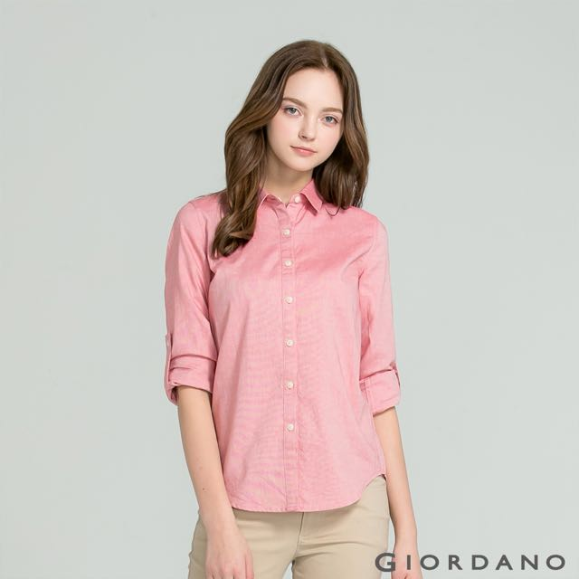 Gordano粉色襯衫