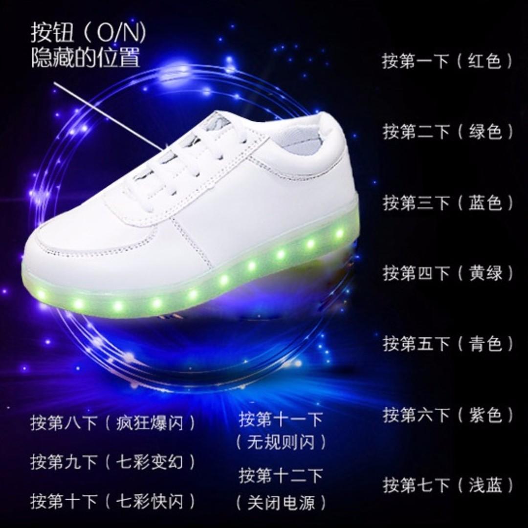 LED發光鞋 夜光鞋 USB充電