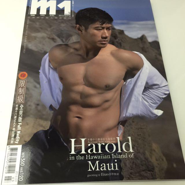 M1魔男誌 全見版 Harold 夏威夷