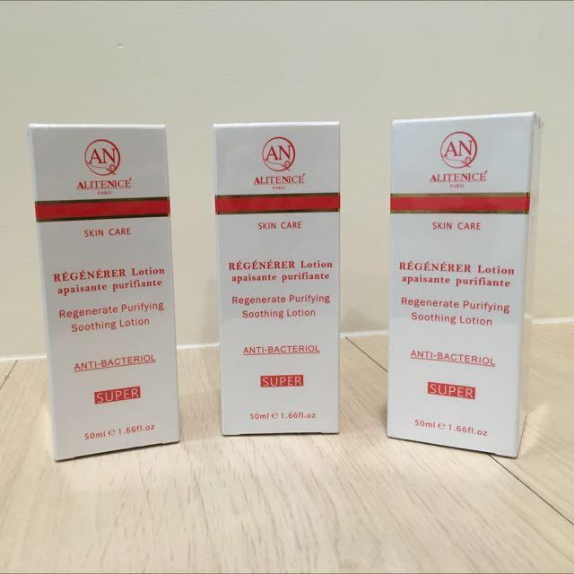 SUPER 全新修膚調理淨化液 Alitenice 神仙水