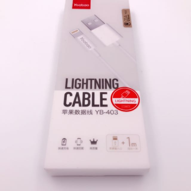 USB Cable for Apple Series (Yoobao YB-403)