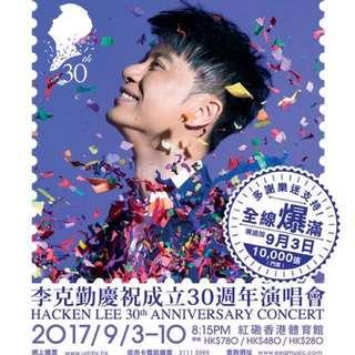 (原價合理手續費) 李克勤 慶祝成立30週年 演唱會 演唱會門票 演唱會飛